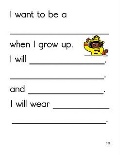 I Want To Be When I Grow Up Free Printable All About Me
