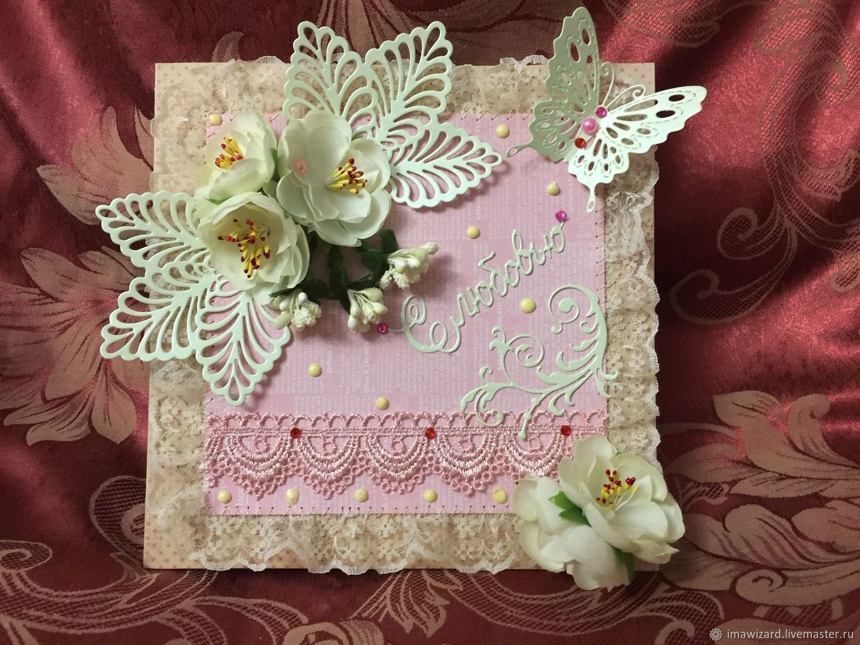 Открытка ручной работы екатеринбург, открытки днем рождения