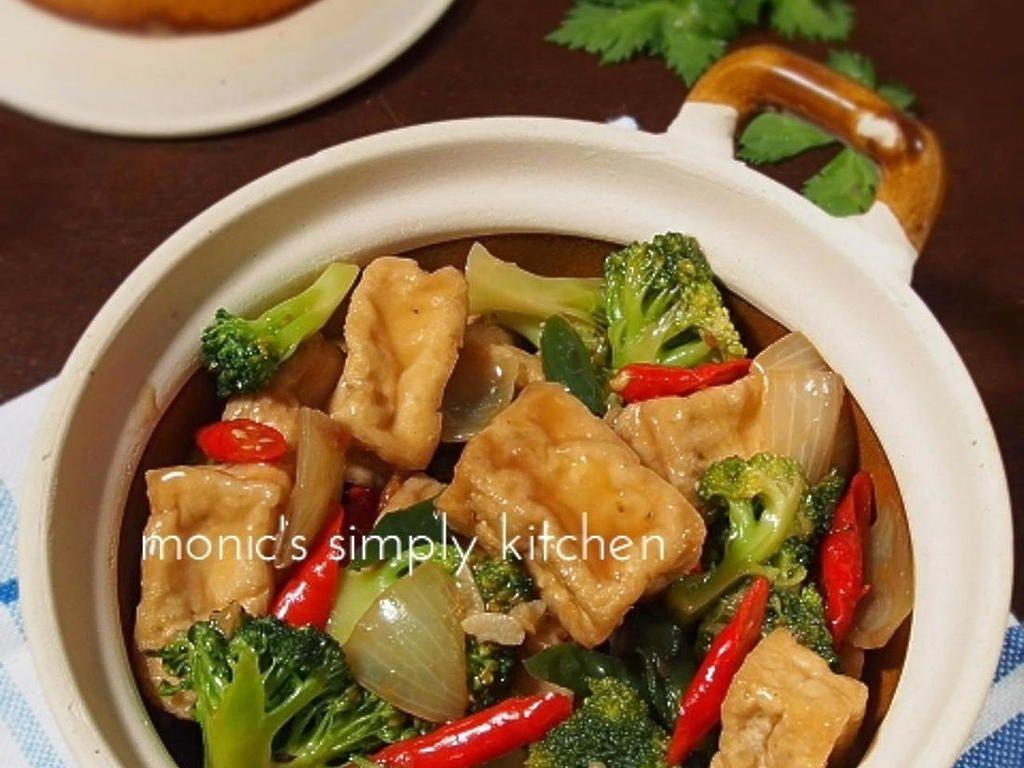 Resep Tahu Brokoli Saus Tiram Oleh Monicsimplykitchen Com Craftlog Resep Di 2020 Resep Resep Makanan Masakan Vegetarian