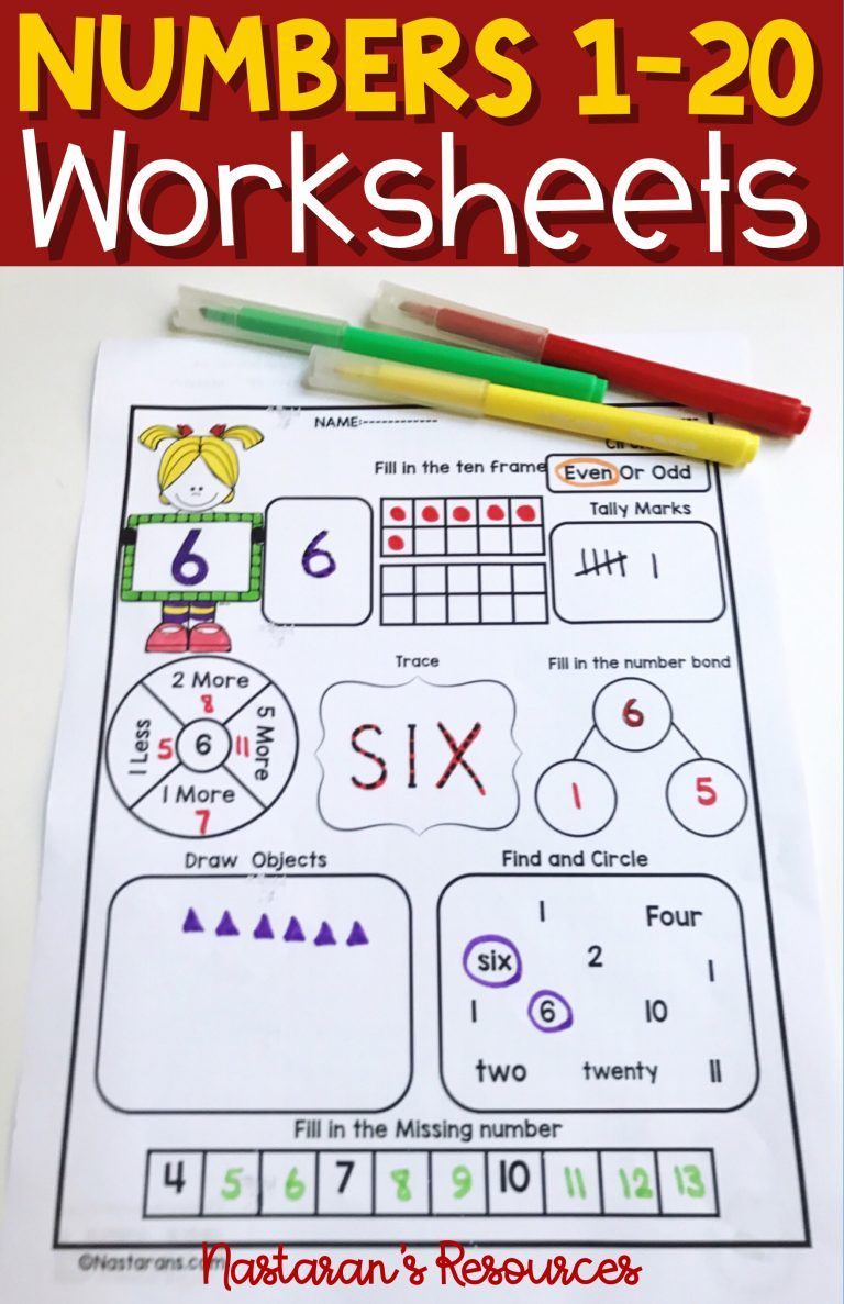 Numbers 1 20 Assessment Nastaran S Resources 1st Grade Math Math Numbers Math Worksheets