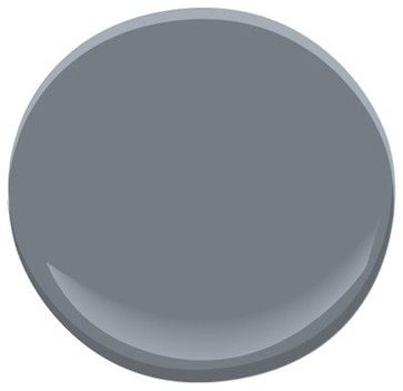 Smoke Gray 2120 40 Paint Paints Stains And Glazes Benjamin Moore