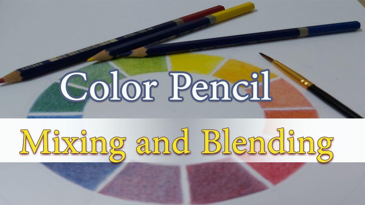 تكنيك المزج والدمج باستخدام الألوان الخشبية Colored Pencils Color Tableware