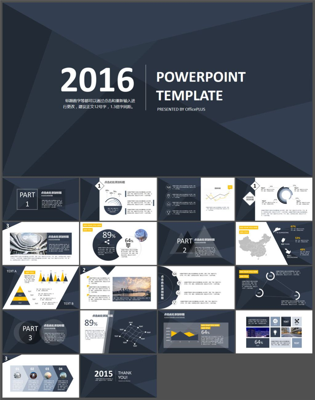 deep blue low key business powerpoint template powerpoint