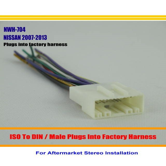 Car Wiring Harness For NISSAN 370Z Altima Armada Cube Armada / Car