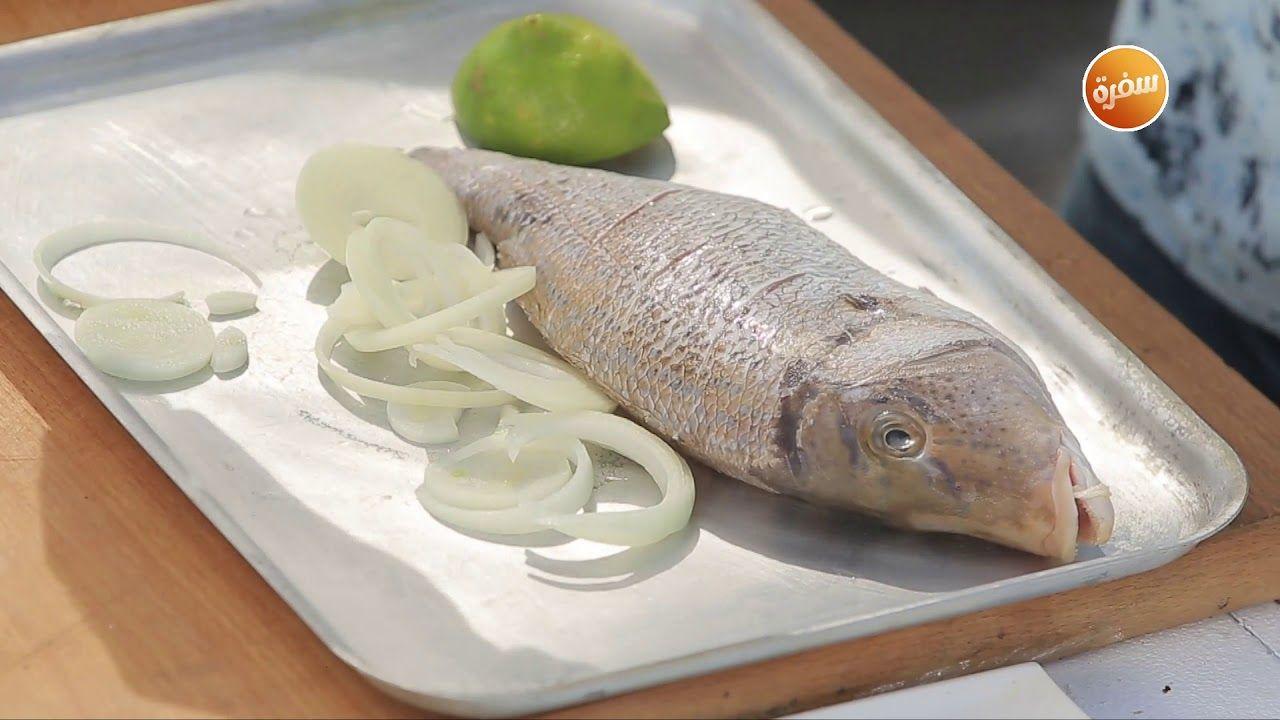 طريقة تحضير سمك شعور بالبطاطس هشام السيد Fish Food Meat