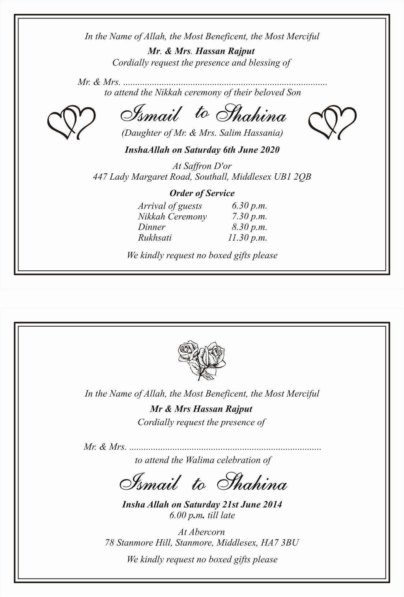 Muslim Wedding Invitation Templates Muslim Wedding Invitations Modern Wedding Invitation Wording Muslim Wedding Cards