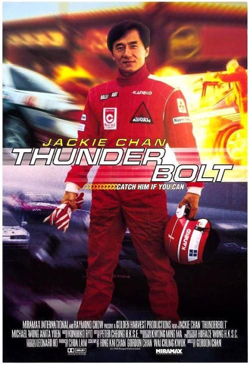 Watch Thunderbolt Full-Movie Streaming