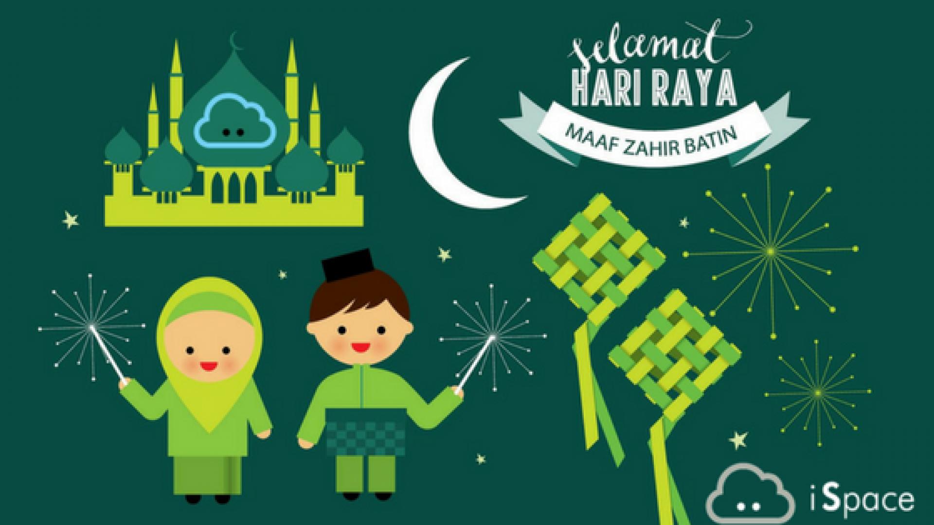Bahan Untuk Poster Hari Ibu Download Pelbagai Bahan Untuk Guru Di Sini Sgo Web Pendidikan No 1 Di Malaysia Rujukan Guru Murid Dan Ibu Bapa Dapatkan Update Sgo Melalu Sekolah Guru Ramadan