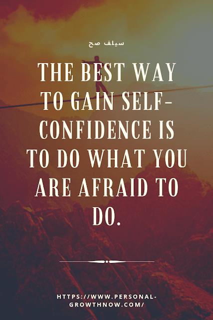 عبارات تحفيزية بالانجليزي للدراسة Motivational Phrases Self Confidence Motivation