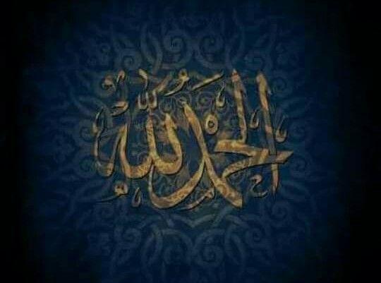 Pin by ¡ñf¡ñ¡ty on ¡ѕlm¡c Islamic wallpaper hd, Islamic