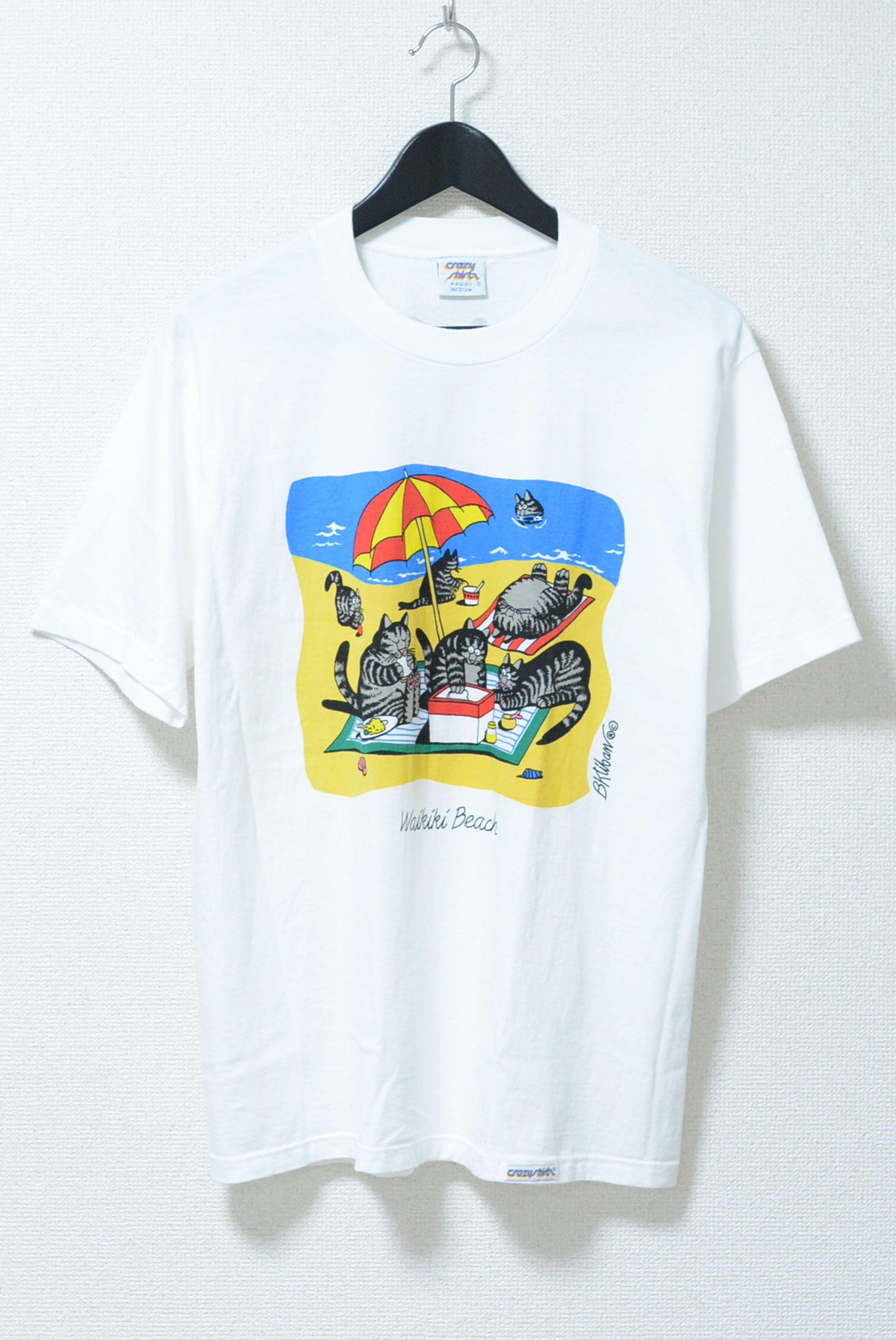 Custom T Shirts Hawaii | Azərbaycan Dillər Universiteti