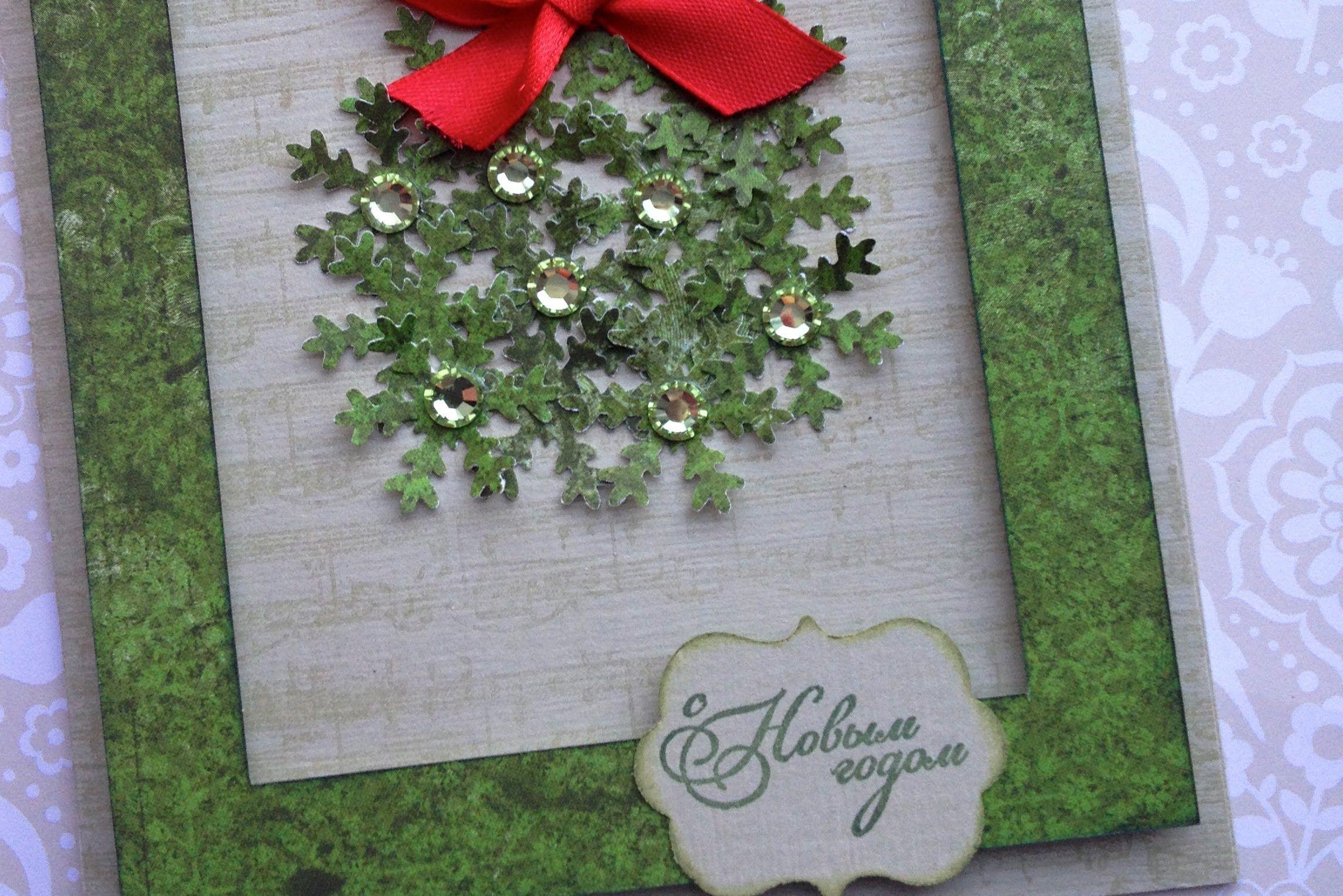 Мастер-класс скрапбукинг открытки к новому году, днем свадьбы лет