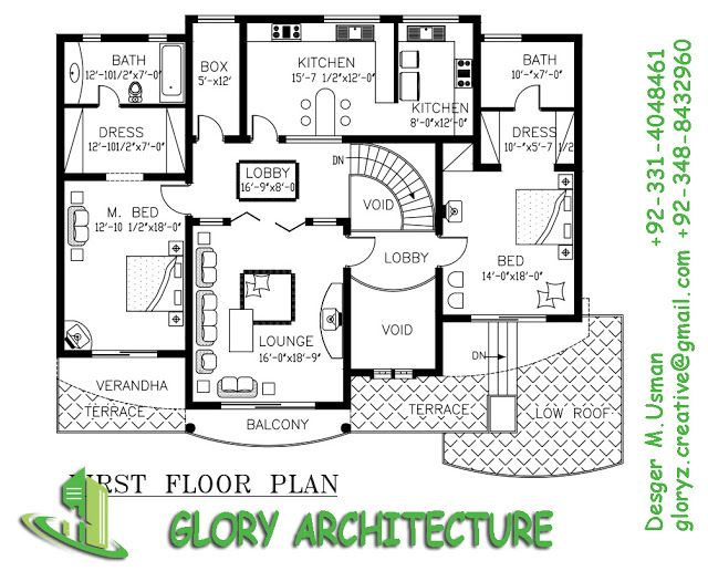 1 kanal house plan 2 kanal house plan 3 kanal house plan for One kanal house plan