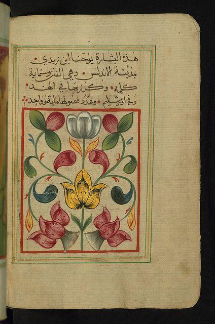 Illuminated Manuscript, Gospels, Walters Art Museum Ms. W.592, fol. 2b by Walters Art Museum Illuminated Manuscripts