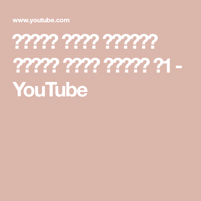 مشروع مربح فخياطة لوازم مطبخ بسكاي ج1 Youtube Math Youtube Kitchen Organization