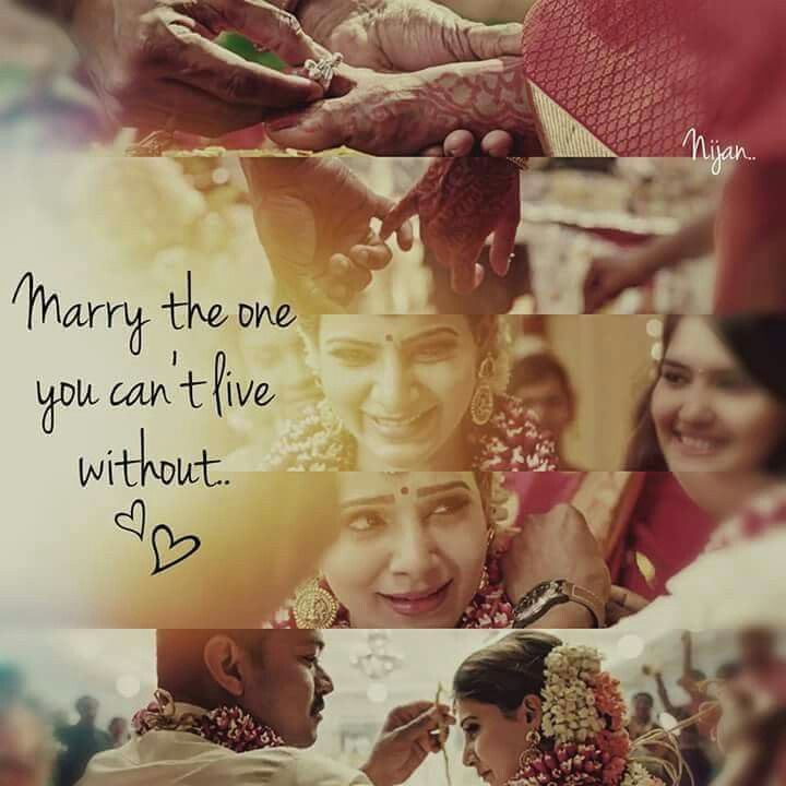 Theri Movie Love Images With Quotes: This..... #theri #samantha #vijay #samantharuthprabhu