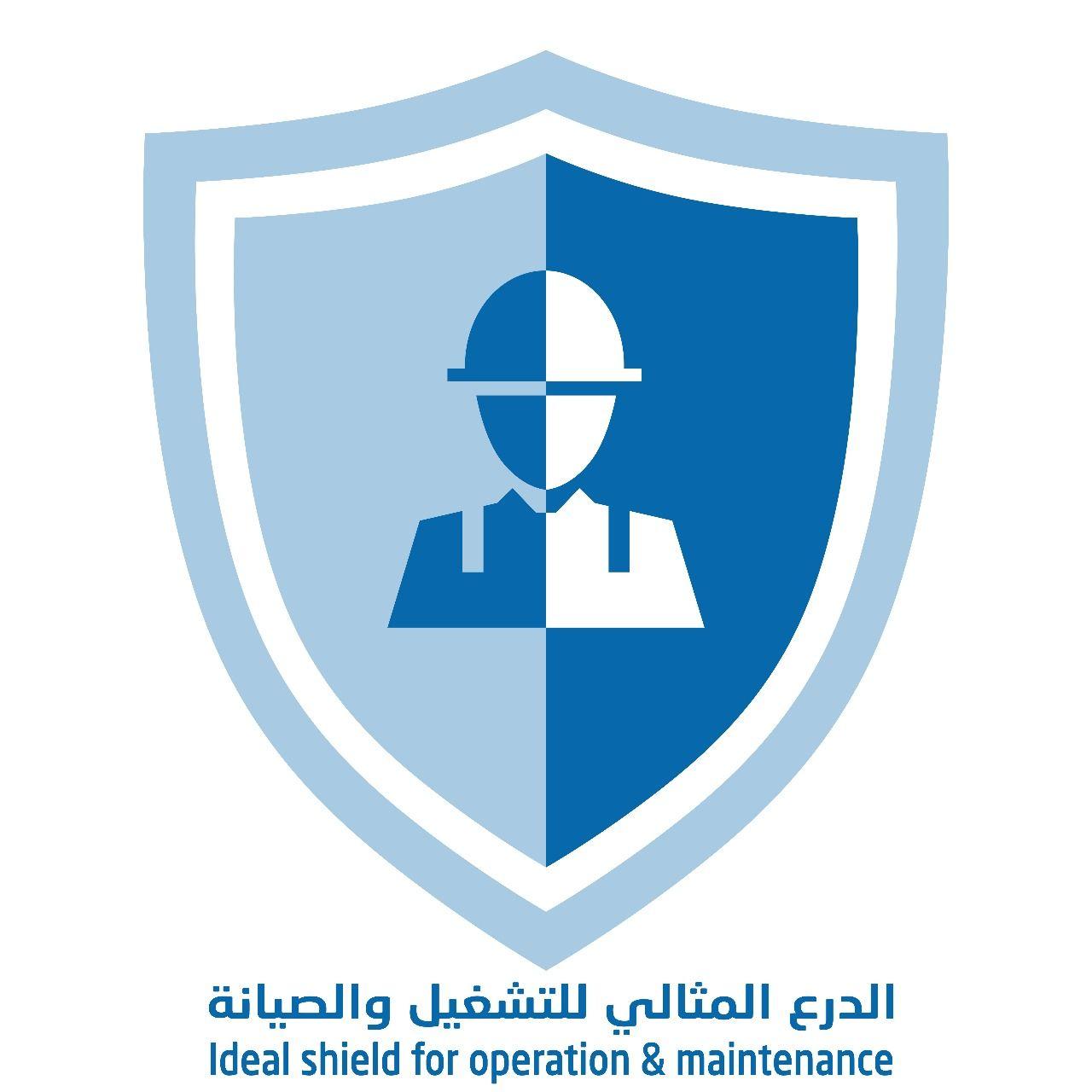 شركة تنظيف مكيفات بالمزاحمية 920008956 اصلاح مكيفات وتنظيفها بطرق حديثة Sport Team Logos Team Logo Astros Logo