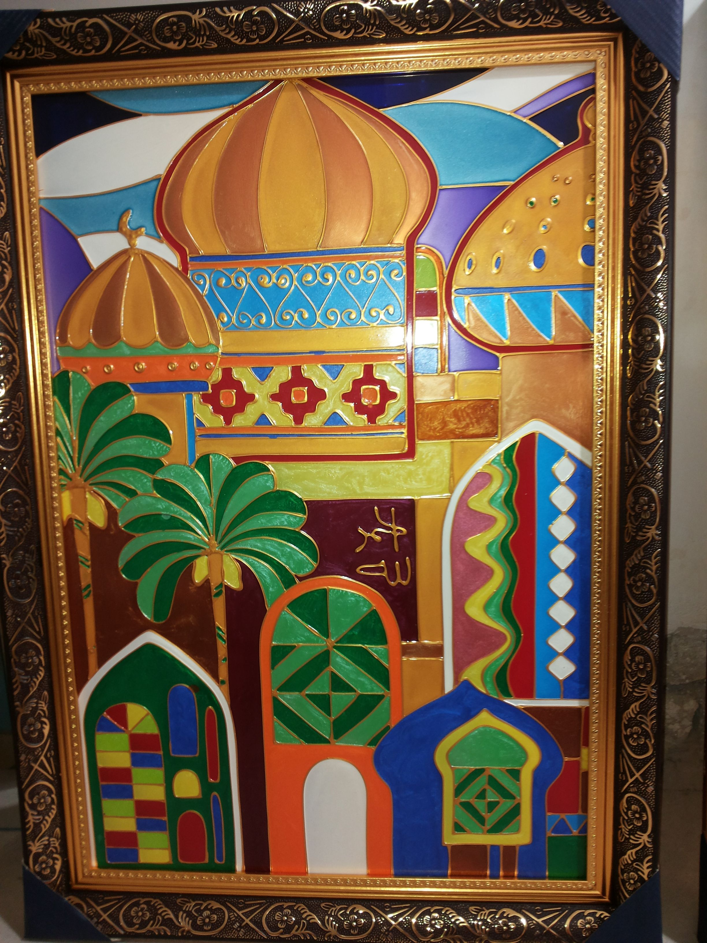 Pin By انور السعدي On Glass Art Coloring Book Art Islamic Art Pattern Islamic Art Calligraphy