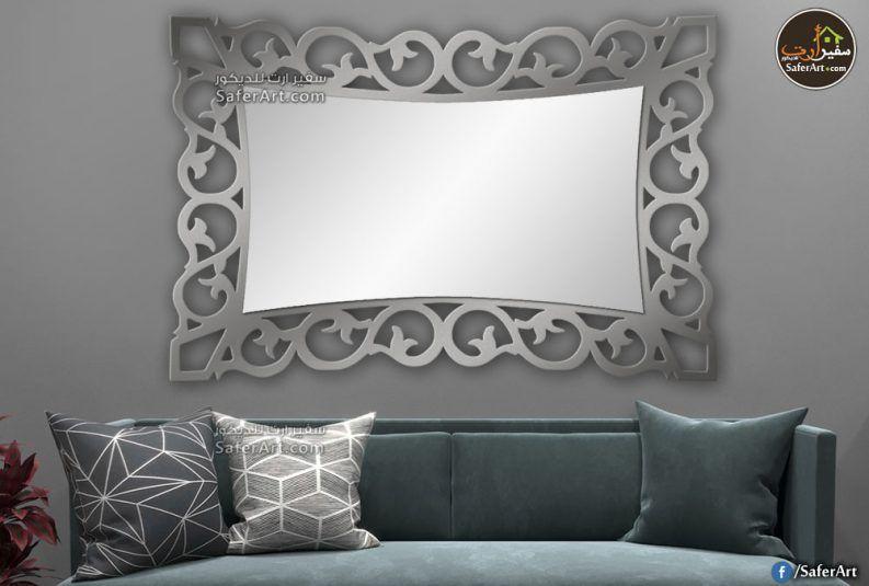 مراية حائط مودرن ديكورية سفير ارت للديكور Decor Mirror Shop Home Decor