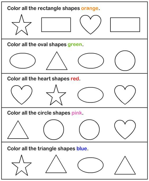 Shapes - math Worksheets - preschool Worksheets: | Projects to Try ...