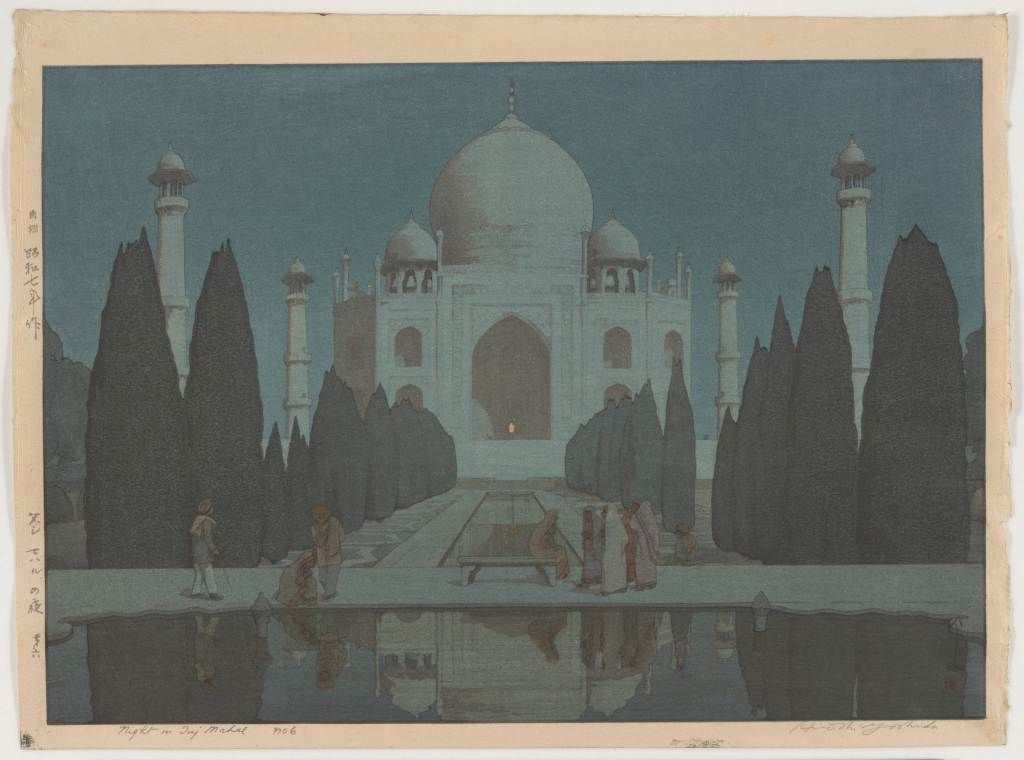 Moonlight of the Taj Mahal, No 4, from the series, India and Southeast Asia, by Yoshida Hiroshi, 1931.
