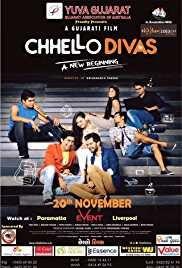 Chhello Divas Poster Download In 2019 Full Movies