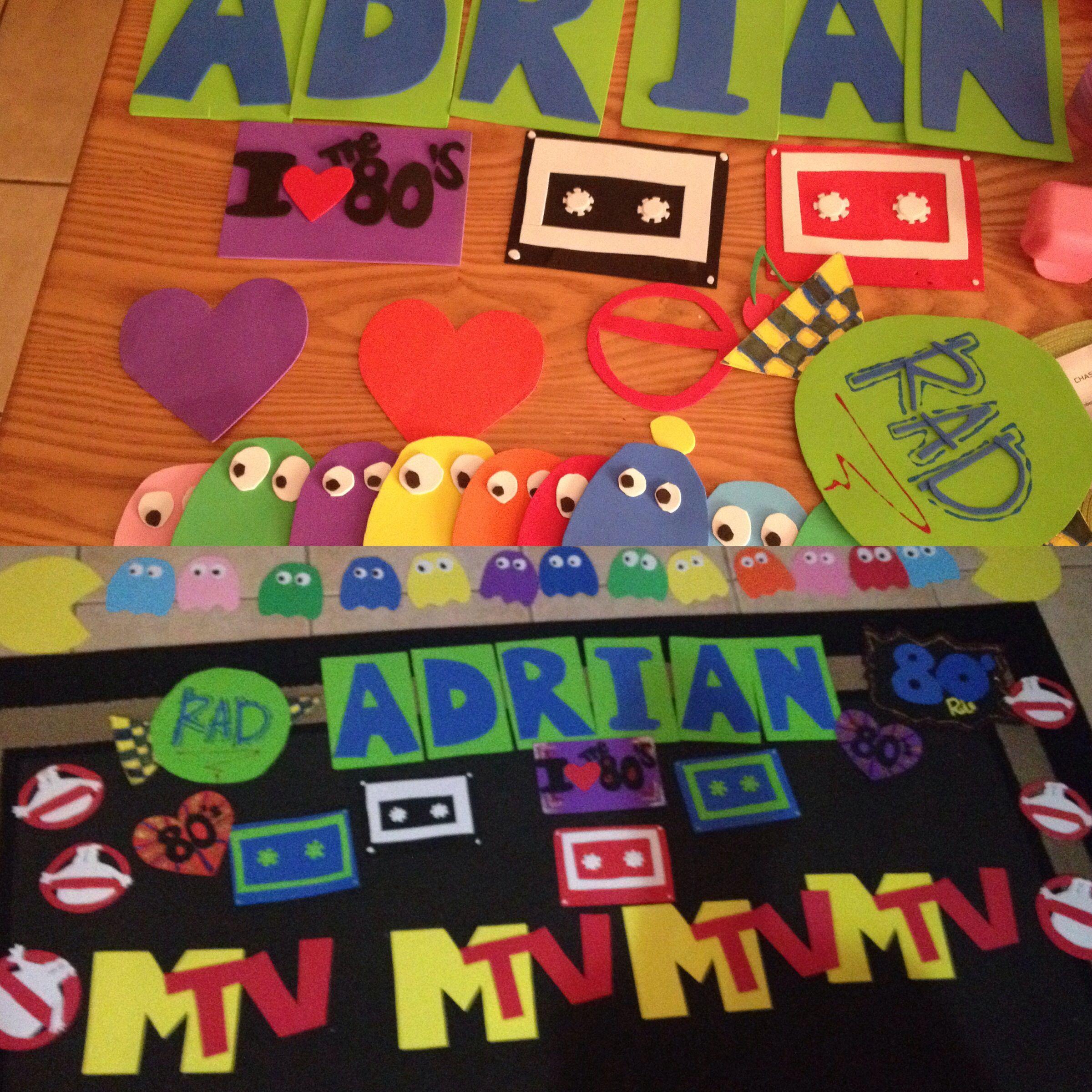 80s Party Decorations, Diy 80s