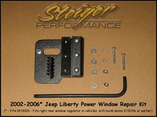 Jeep Liberty Power Window Regulator Repair Kit Jeep Liberty Jeep Dealer Jeep