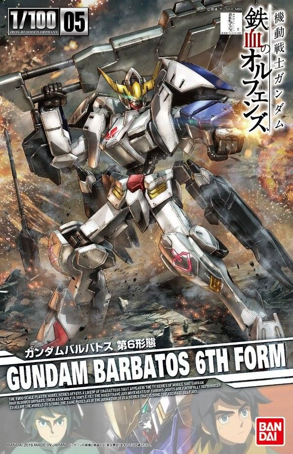 1/100 Gundam Barbatos Form 6   Release Info, Box Art And Official Images    Gundam Kits Collection News And Reviews