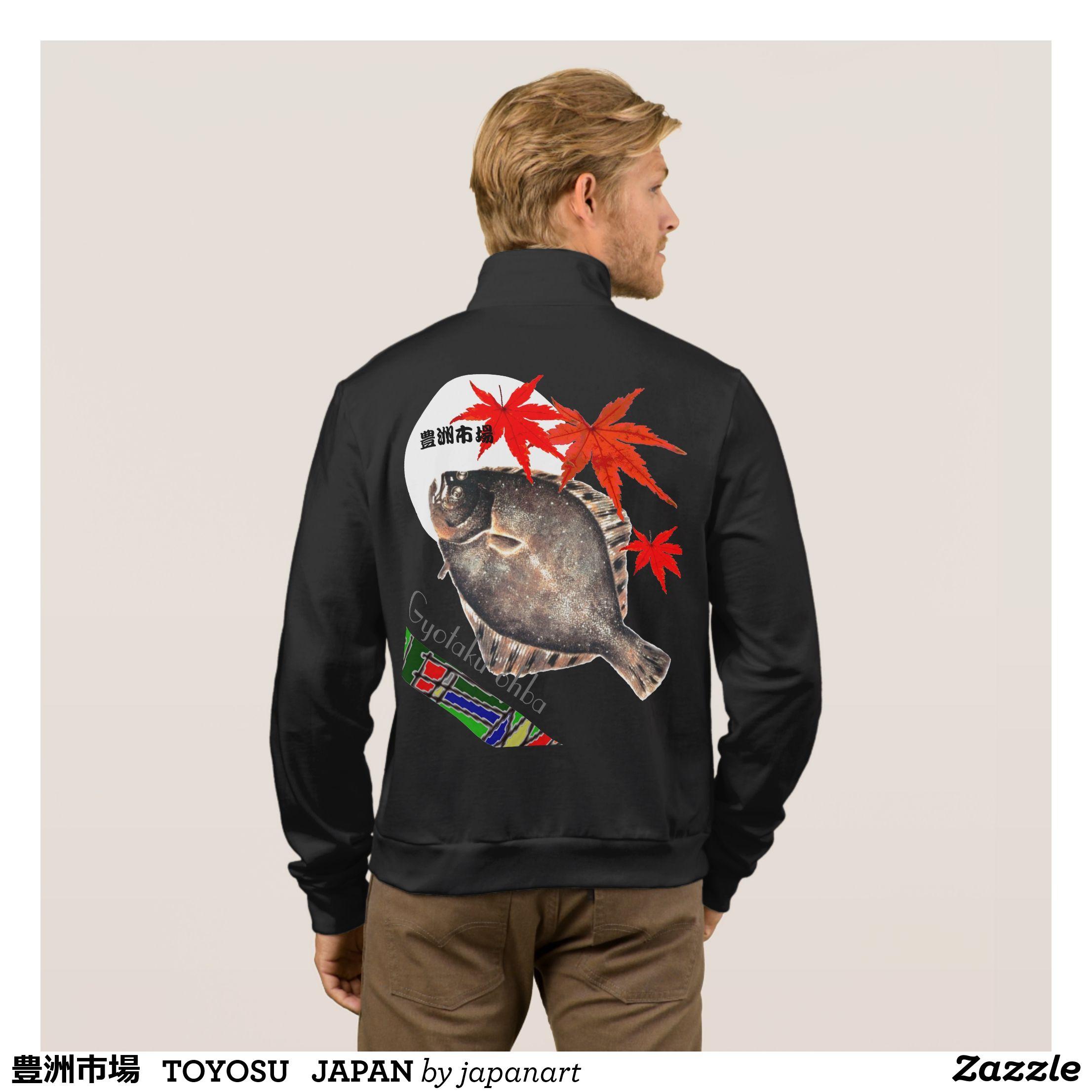 Yutaka State Market Toyosu Japan Jacket In 2018 Mens Jackets Sunfish Tshirts Shirts And Custom Clothing Thick Breathable Sports Joggers By Talented Fashion Graphic Designers Jogger Mensfashion