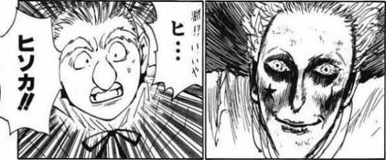 【画像あり】伊藤潤二、サスケを描く
