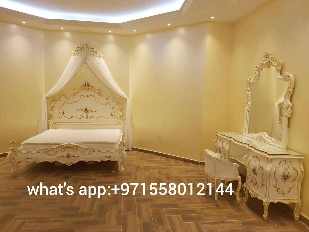 Pin By Knooz Dumyat Furniture On غرف نوم مصرية روعة من كنوز دمياط للمفروشات فى مصر والامارات