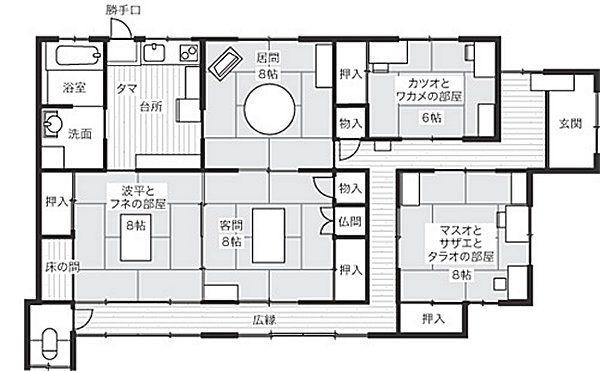 マイクラ 豪華な家 設計図
