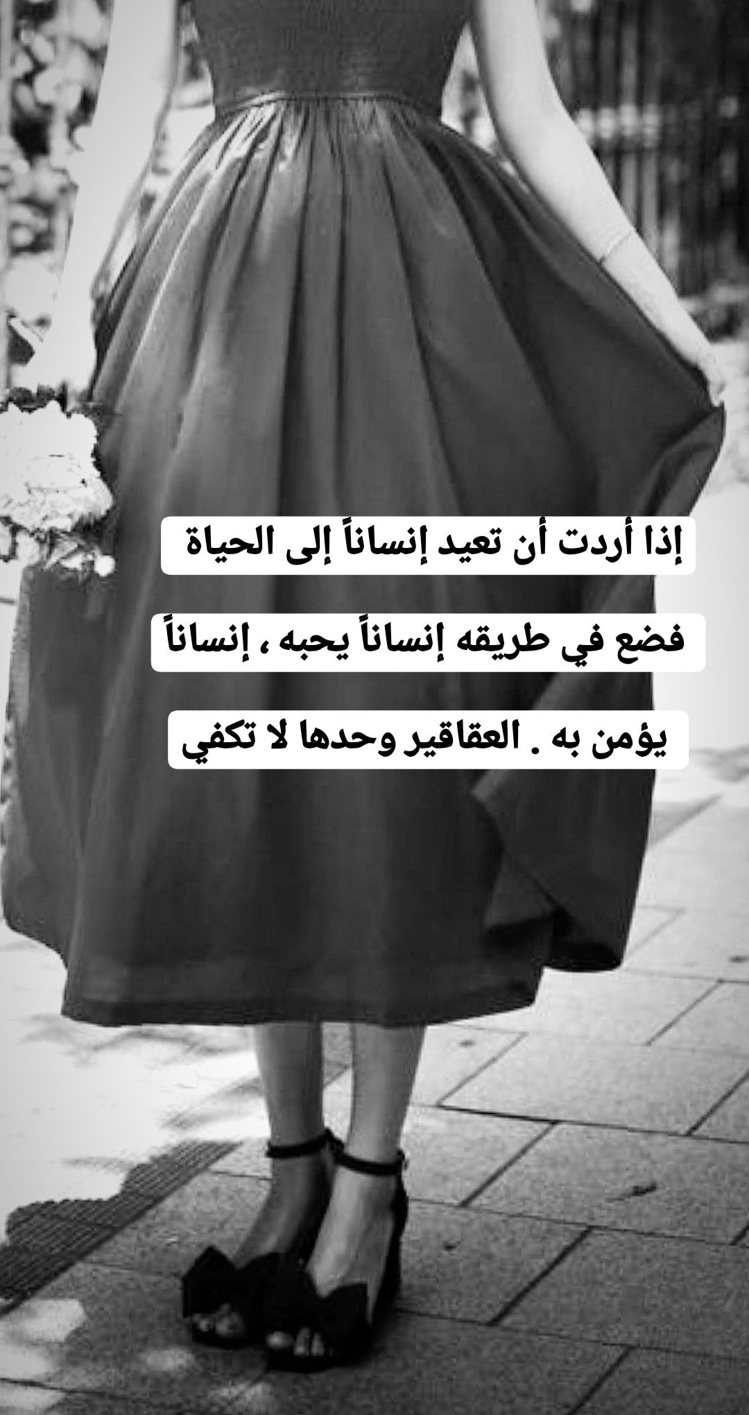 إلى ذلك البعيد Arabic Quotes Lovely Quote Words