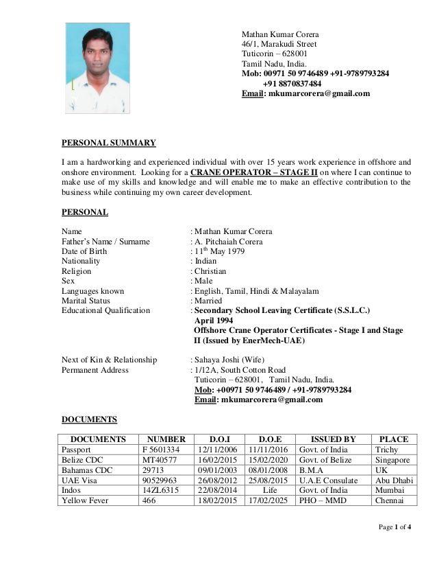 Mathankumar Crane Operator Stage Ii Cv Copy