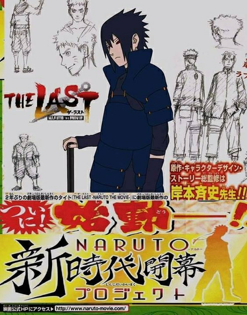 sasuke the last movie design arrow barrowman imdb