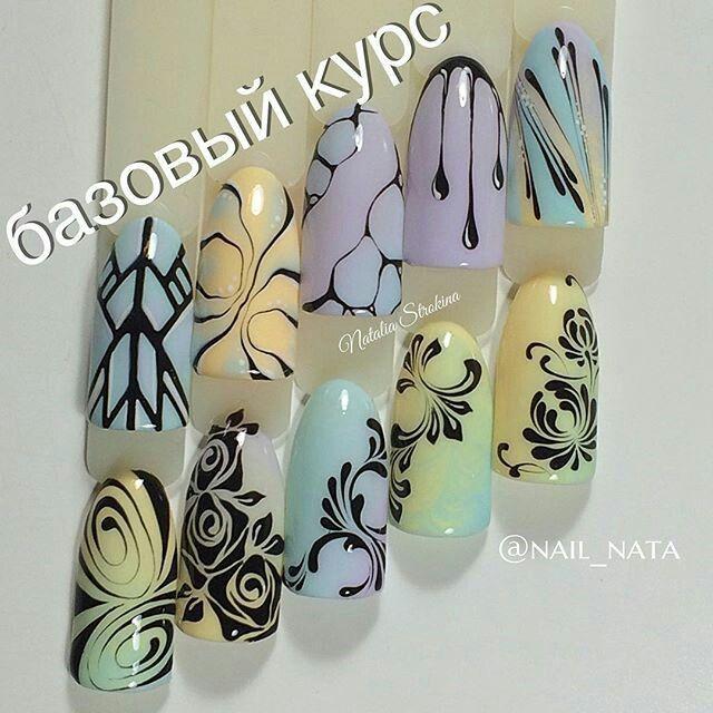 pelikh_ nailz | uñas | Pinterest | Diseños de uñas, Arte uñas y Arte ...