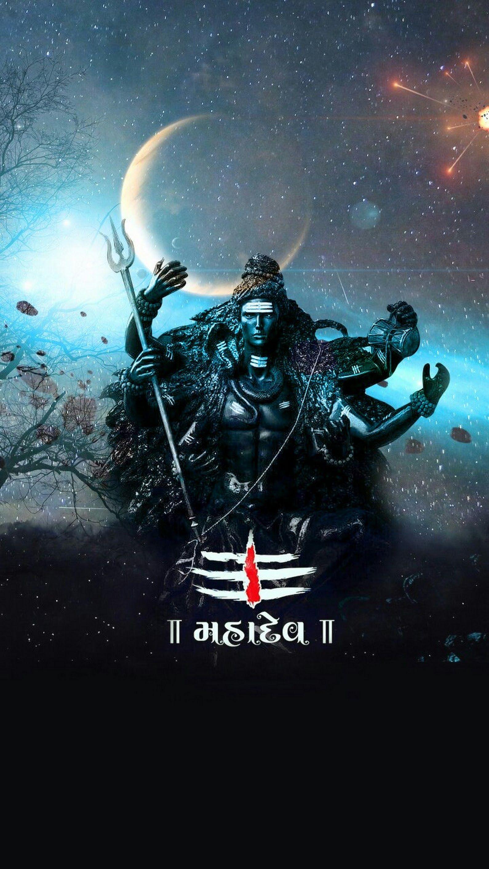 Sign In Lord Shiva Shiva Tandav Shiva