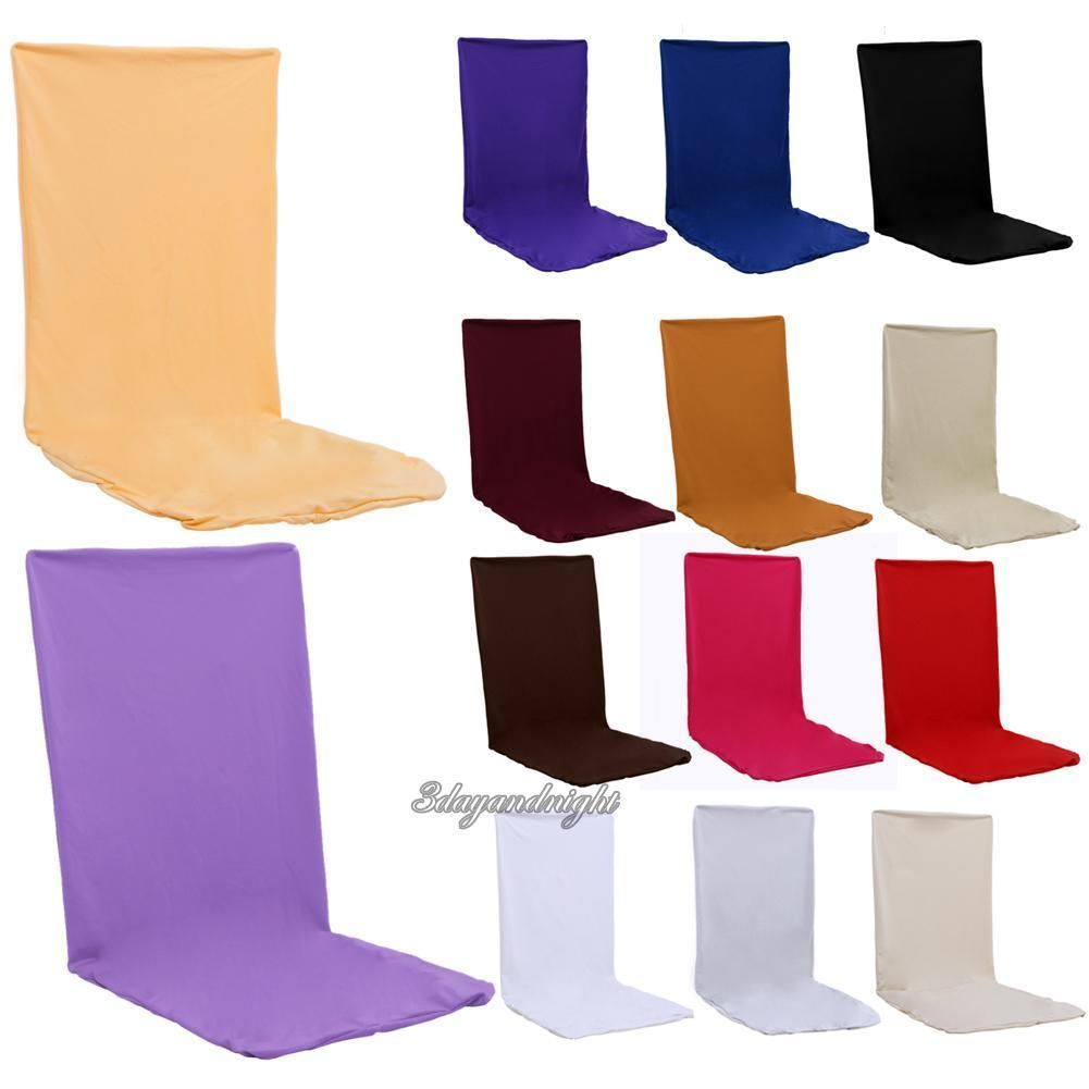 Dining Room Chair Covers Ebay Walmart Bath 5 67 Removable Elastic Spandex Stretch Slipcovers Short Seat Cover Home Garden