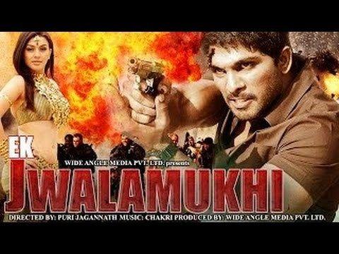 Tamil Movies 720p Hd Antim Nyay