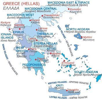 Greek Municipalities Invited To Form Local Tourism Networks