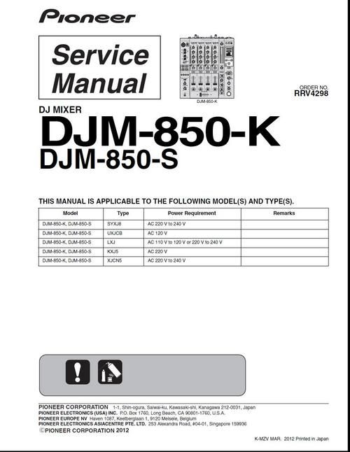 pioneer djm 850 mixer original service manual pinterest mixers rh pinterest com Pioneer Spec 1 Pro-Form 955R Recumbent Bike Manual