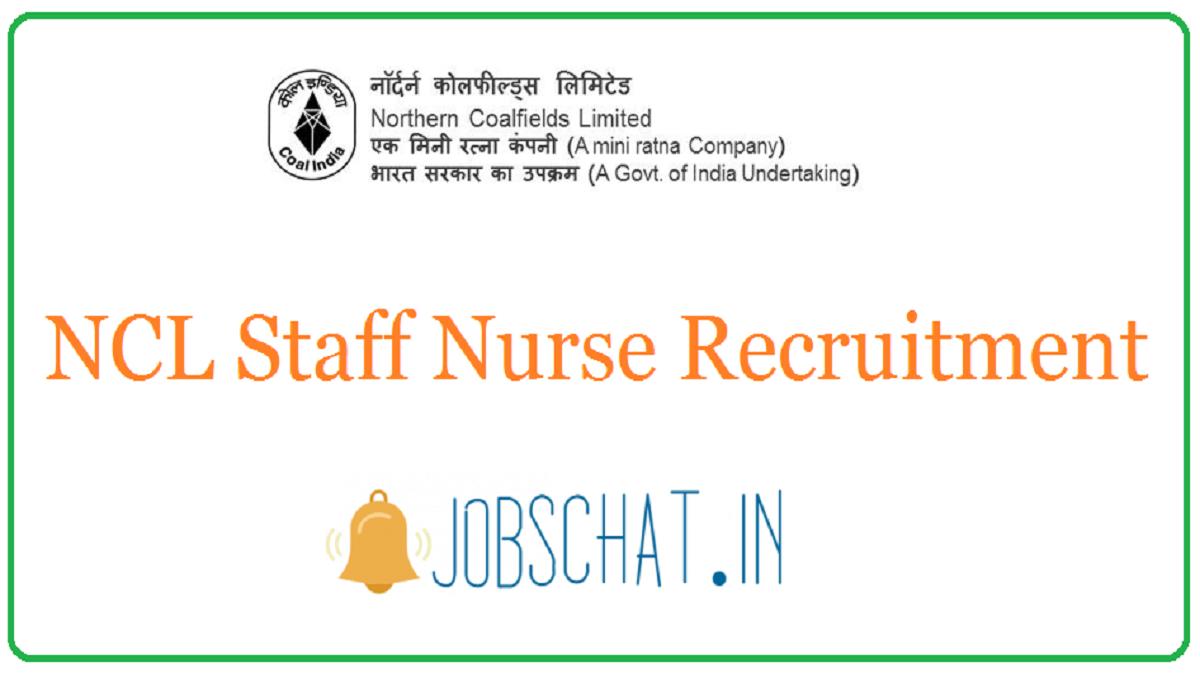 NCL Staff Nurse Recruitment 2020 Sarkari Result