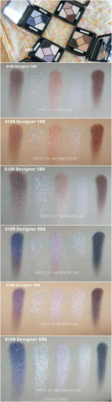 Dior Designer Eye Shadow #508