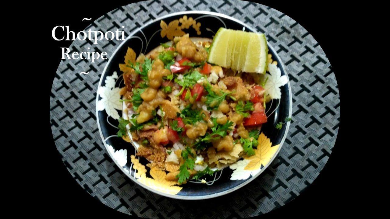 Chotpoti recipe bangladeshi street food bangladeshi chotpoti chotpoti recipe bangladeshi street food bangladeshi chotpoti forumfinder Images
