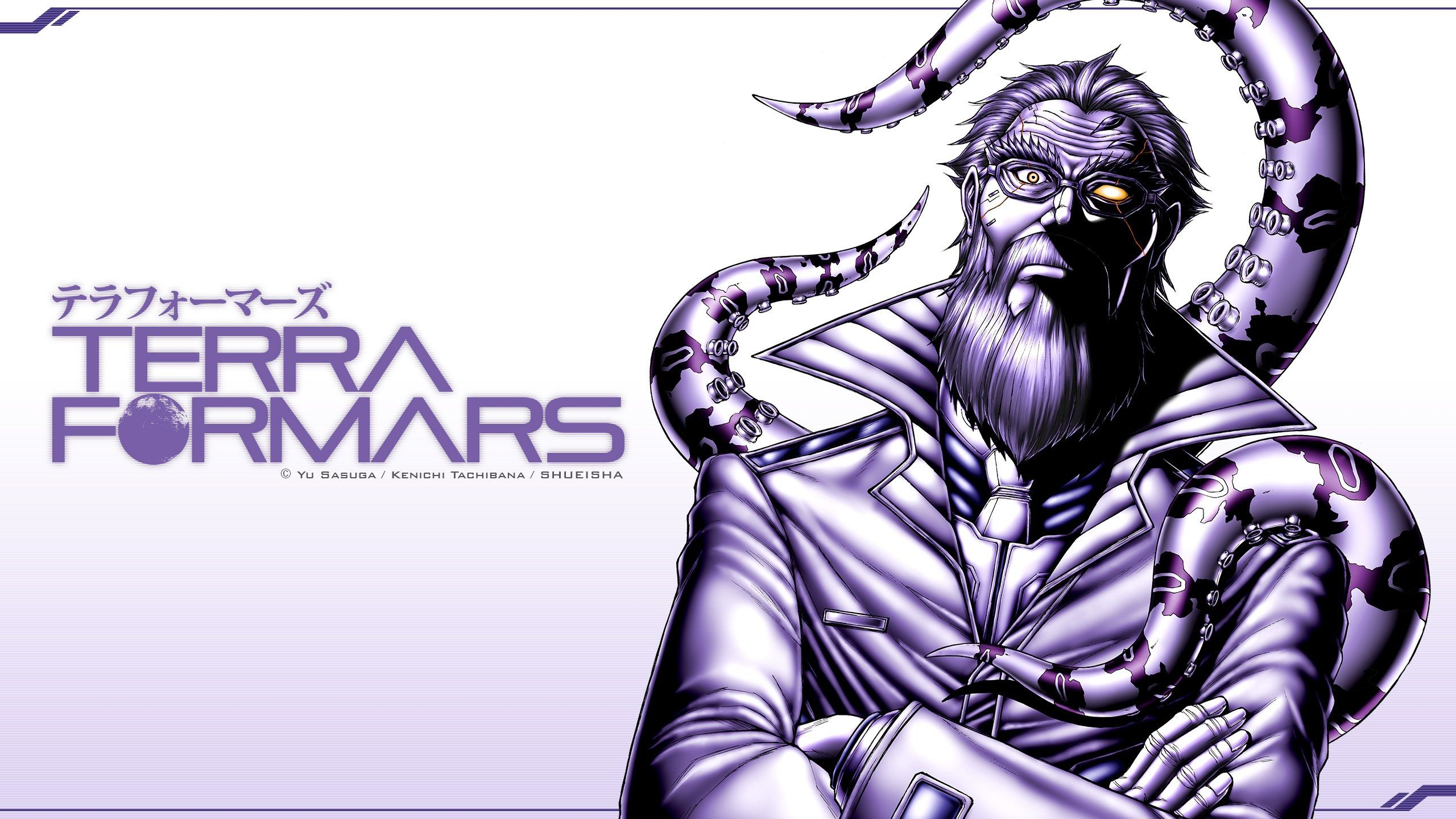 2017 03 03 Terra Formars Wallpaper Free For Desktop 1714934