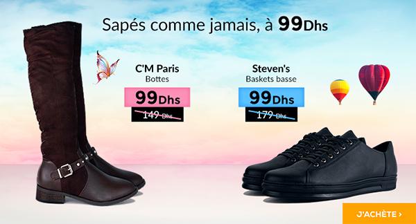 بيع الأحذية ب 99 درهم فقط على الأنترنيت في المغرب تخفيضات على الأنترنيت في المغرب All Black Sneakers Air Jordan Sneaker Sneakers Nike