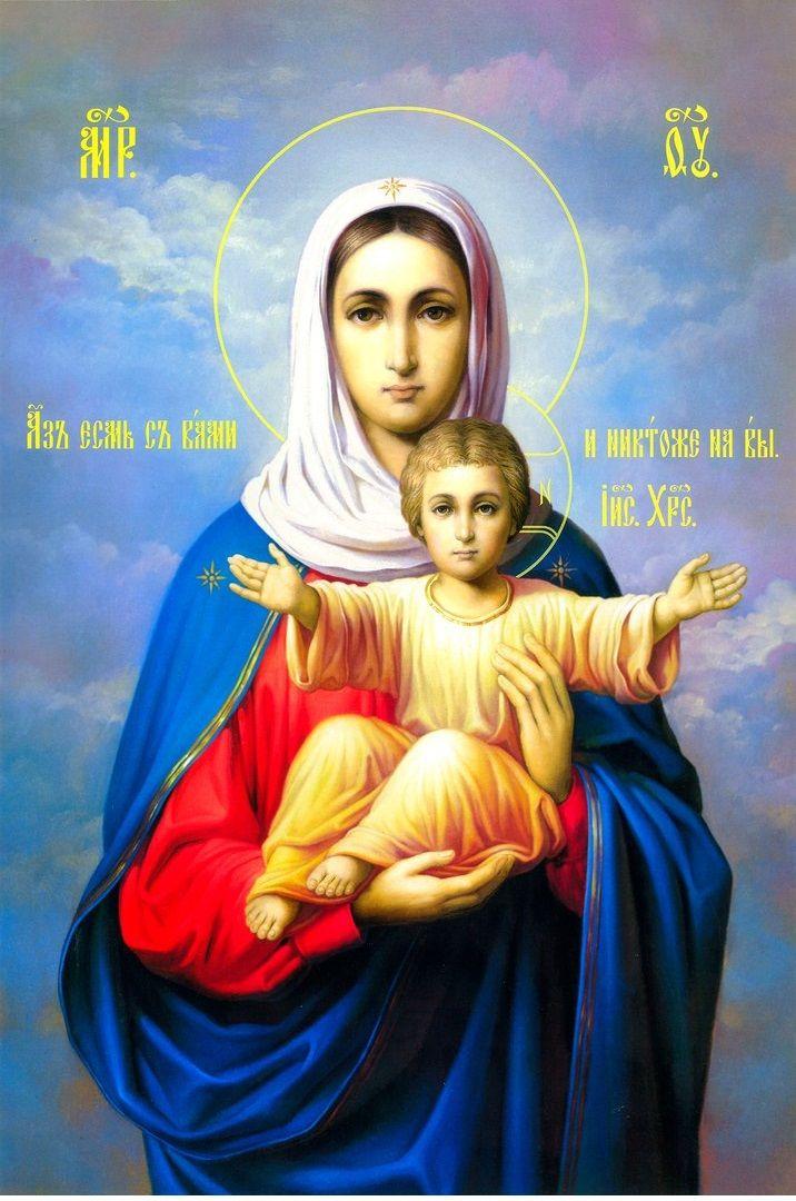 Одной из самых знаменитых православных христианских икон ...