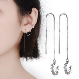 Meisiqw Round Wavy Disc Dangle Drop Earrings Alloy Stud Fashion Earring for Women Girls