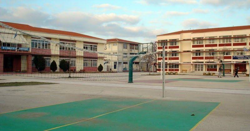 Νέο Δ.Σ. στην Ένωση Γονέων και Κηδεμόνων Δήμου Αλεξανδρούπολης